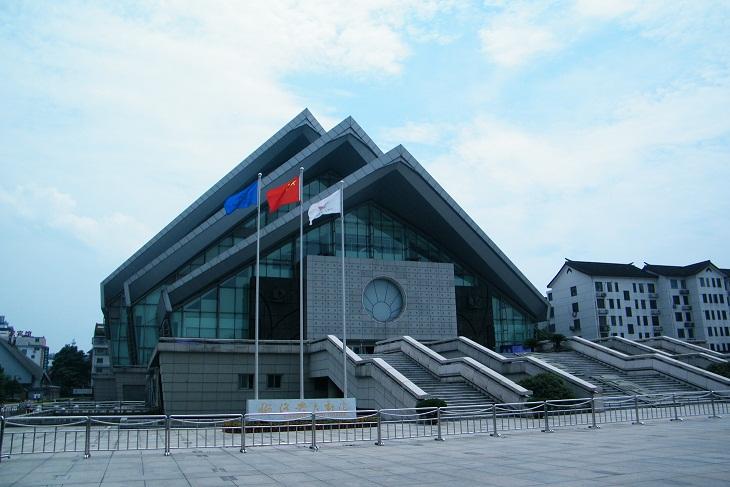 绍兴大剧院