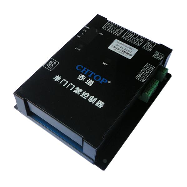 8001单门双向控制器