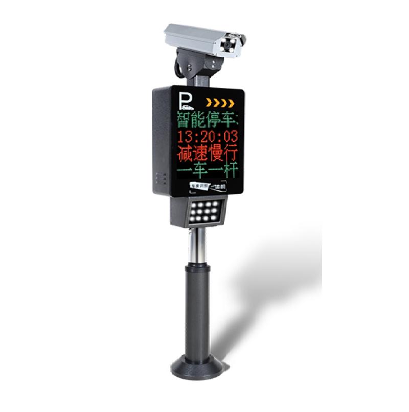 WA880车牌识别系统