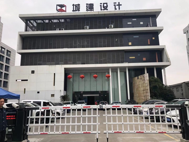 title='宁波城建设计院'