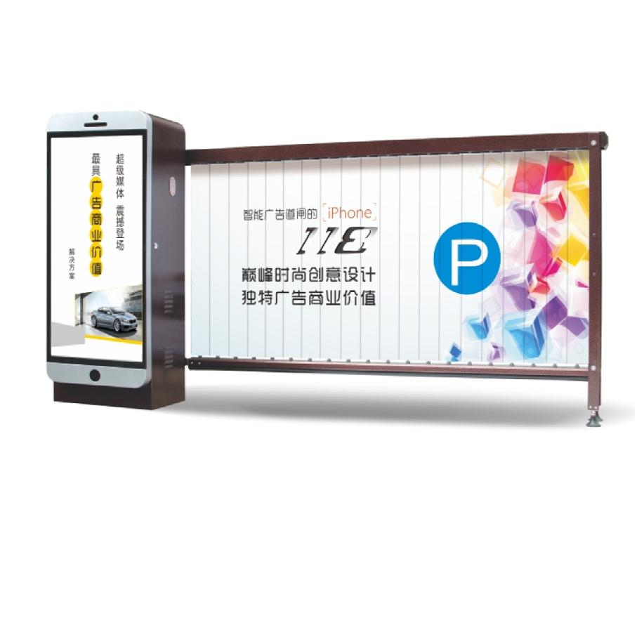 118型廣告道閘